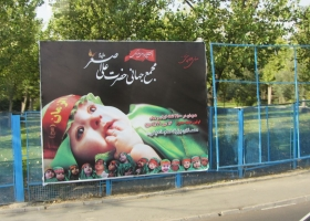 IRAN_118
