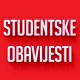 studentske-obavijesti